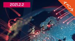 EVSリモートプロダクション2021ウェビナー