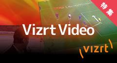 Vizrt VideoVizrtのCG・映像演出をムービーでご紹介