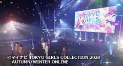 IMAGICA EEXとフォトロンが共同でオンライン配信ファッションショーをXR映像で演出、アリーナ規模では日本初!248万人が視聴