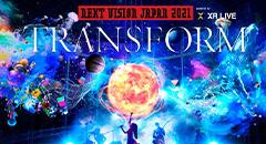 XRを駆使したニューノーマル時代の無観客オンラインライブ「NEXT VISION JAPAN 2021 XR LIVE」