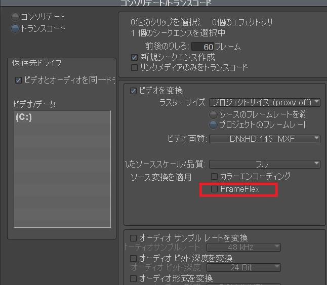 Transcode.jpg