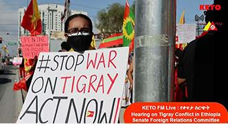 上院のティグラヤ紛争に関する公聴会をライブ中継し、原因を明らかにする